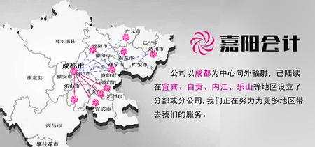 省內分布圖640300-1.png